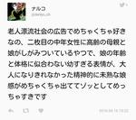 IMG_20160421_143426.JPG